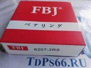 Подшипник     6207 2RS   FBJ -TDPS66.RU