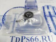 Подшипник    607 2RSH SKF   -TDPS66.RU