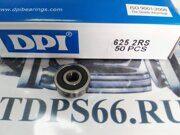 Подшипник     625 2RS DPI -TDPS66.RU