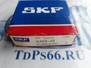 Подшипник  6302 2Z   SKF-TDPS66.RU