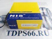 Подшипник 35BD5222 NIS - TDPS66.RU