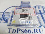 Подшипник  SKF   6001-2Z-C3 - TDPS66.RU