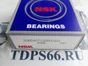 Подшипник 30BD40T12DDU NSK - TDPS66.RU