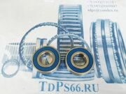 Подшипники нержавеющие 6204 BSS 2RS BECO -TDPS66.RU