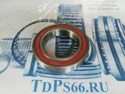 Подшипник 100 серии 6010 2RS APP -TDPS66.RU