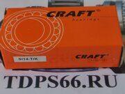 Наконечник тяги SI14TK CRAFT - TDPS66.RU