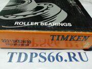 Подшипник        22213KEJW33 TIMKEN -TDPS66.RU
