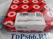 Подшипник  6306 2Z  FAG -TDPS66.RU