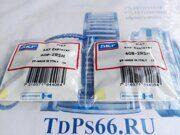 Подшипник  608-2RSH SKF - TDPS66.RU