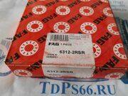 Подшипник    6312 2RSR FAG -TDPS66.RU