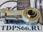 Наконечник тяги SFC14 HIRSCHMAN - TDPS66.RU