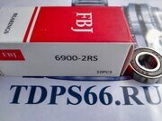 Подшипник FBJ 6900 2RS -TDPS66.RU
