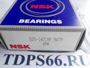 Подшипник B25-147CMR NSK - TDPS66.RU