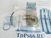 Подшипник шариковый   6000-2Z  SKF - TDPS66.RU