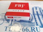 Подшипник  шариковый 6011 2RS FBJ -TDPS66.RU
