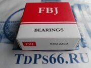 Подшипник  6302 ZZC3   FBJ -TDPS66.RU