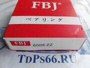 Подшипник  6006 ZZ FBJ -TDPS66.RU