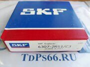 Подшипник  6307 2RS1C3  SKF -TDPS66.RU