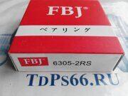 Подшипник  6305 2RS    FBJ -TDPS66.RU