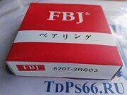 Подшипник     6207 2RSC3  FBJ -TDPS66.RU