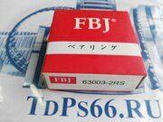 Подшипник 63003 2RS FBJ - TDPS66.RU