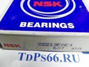 Подшипник      22210EAE4 NSK - TDPS66.RU