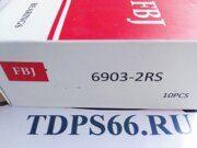 Подшипник FBJ 6903 2RS -TDPS66.RU