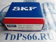 Подшипник     6300-2RSH SKF   - TDPS66.RU