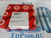 Подшипник  100 серии FAG 6012. 2RSR.C3 - TDPS66.RU