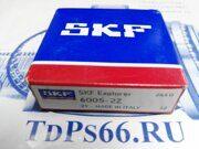 Подшипник  SKF 6005-2Z - TDPS66.RU