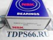 Подшипник 35BD210T12DDU NSK - TDPS66.RU