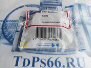 Подшипник     6200  SKF   -TDPS66.RU