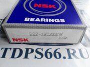 Подшипник B22-19C3 DD NSK - TDPS66.RU