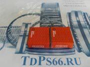 Подшипник 100 серии  SS 6003 2RS CRAFT -TDPS66.RU