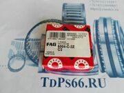 Подшипник шариковый   6004-2ZC3 FAG - TDPS66.RU