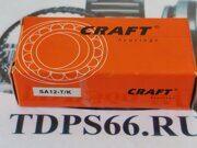 Наконечник тяги SA12TK CRAFT - TDPS66.RU