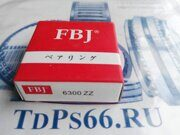 Подшипник     6300-ZZ  FBJ - TDPS66.RU
