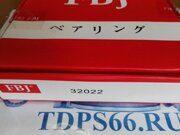 Подшипник      32022    FBJ -TDPS66.RU