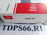 Подшипник  609 ZZ  FBJ -TDPS66.RU