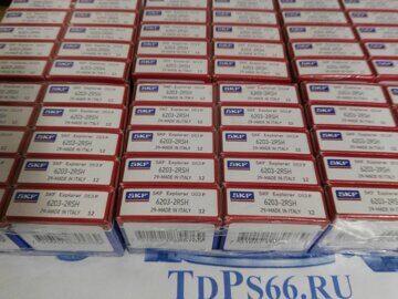 Подшипники для стиральных машин   6203-2RSH SKF-TDPS66.RU