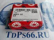 Подшипник  6003 2Z C3 FAG -TDPS66.RU