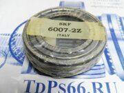 Подшипник      6007-2Z  SKF - TDPS66.RU