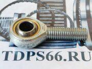 Наконечник тяги SA12TK NPZ - TDPS66.RU