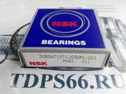 Подшипник 30BD4718T12DDU NSK - TDPS66.RU