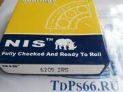Подшипник    6209 2RS NIS-TDPS66.RU