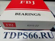 Подшипник   6310 ZZ FBJ -TDPS66.RU