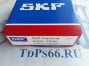 Подшипник     6205 2RSH SKF -TDPS66.RU