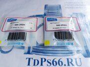 Подшипник      686-2RSH SKF - TDPS66.RU