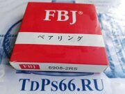 Подшипник  6908 2RS  FBJ -TDPS66.RU