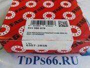 Подшипник  6307 2RSR   FAG -TDPS66.RU